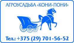 Заказать штамп Минск