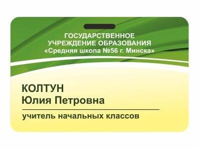 Календарь квартальный заказать Минск