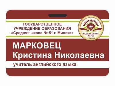 Изготовление квартальных календарей Минск