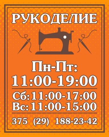 Таблички на дверь Минск