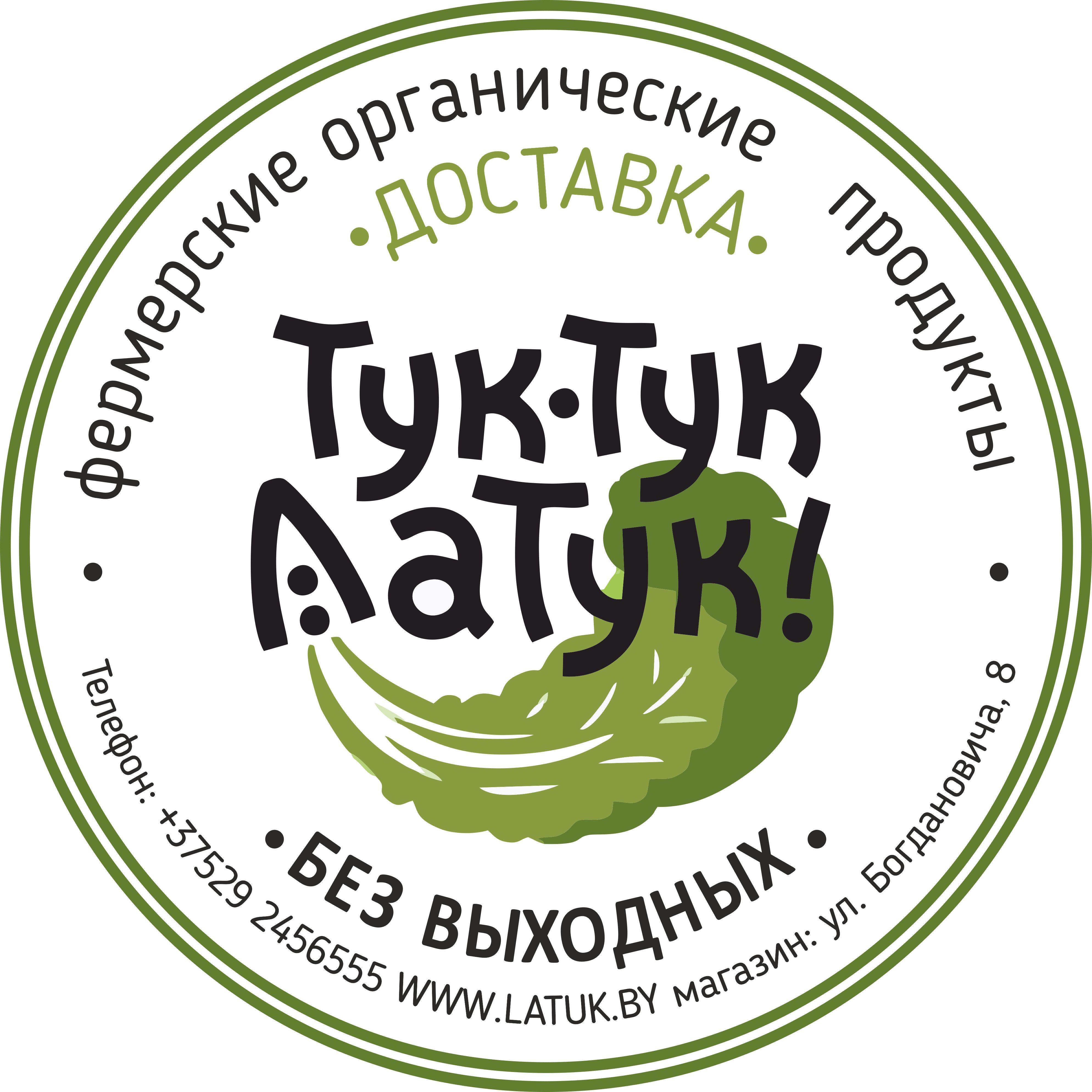 Табличка режим работы купить Минск